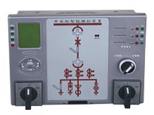HJ8700开关柜智能操控装置