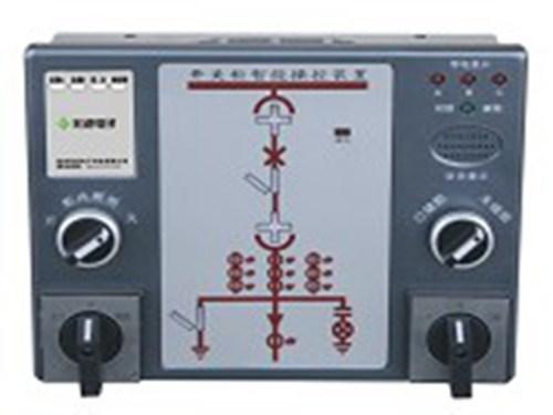 HJ8500B开关柜智能操控装置