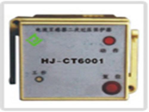 智能数星电测仪表