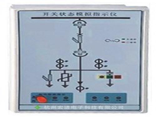 HJ8000系列开关模拟指示仪